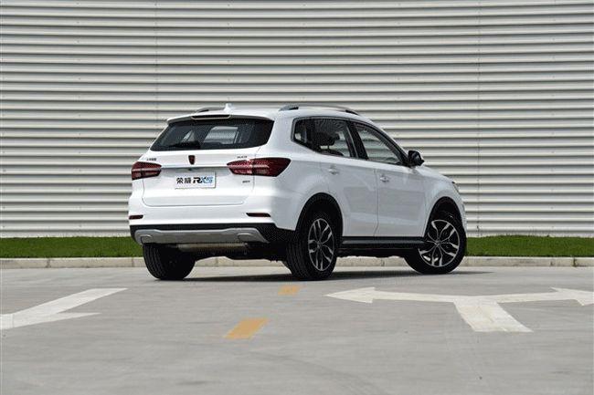 荣威RX5新车型6月26日上市 售价低于16万元