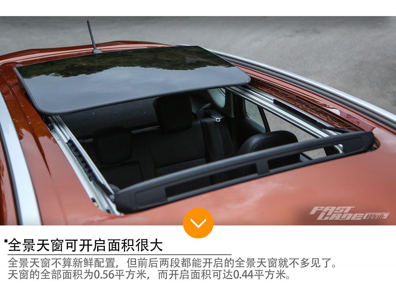 是正经SUV范儿 试驾长安铃木骁途1.6L CVT