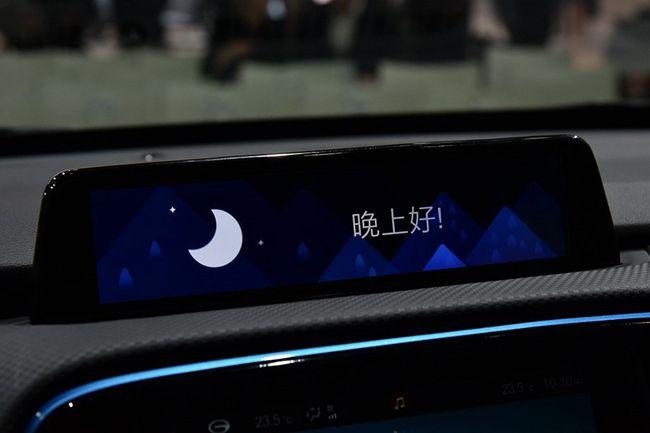 广汽传祺GE3于7月21日上市 续航大于310km