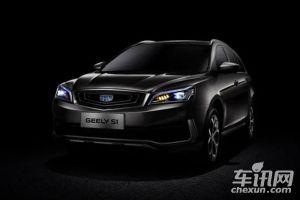 吉利S1跨界SUV预告图曝光 有望年内上市