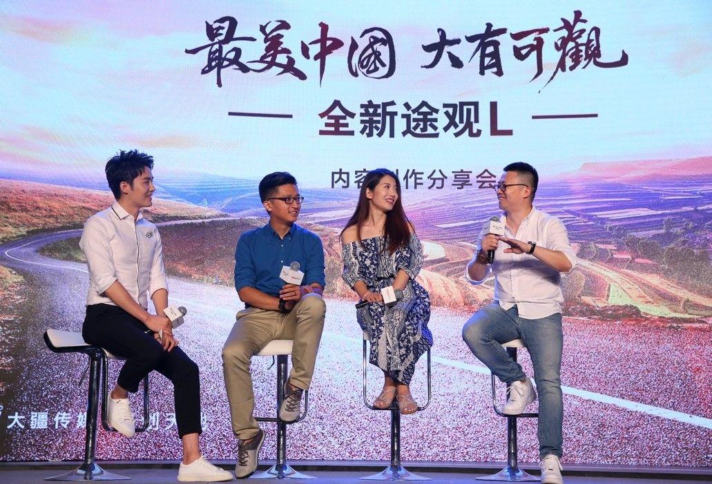 优酷旅游《最美中国》第二季完美收官