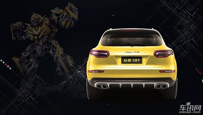 众泰SR9变形版正式预售 预售价17.98万元