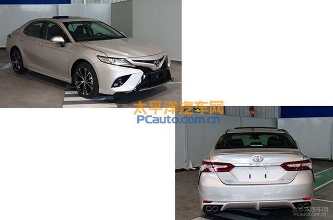 国产全新凯美瑞申报图曝光 或广州车展发布