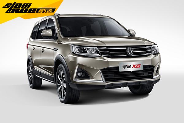 景逸X5 1.5T/X6今日上市 定位紧凑型7座SUV