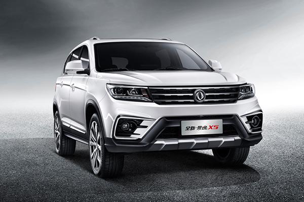 新景逸suv_景逸X5 1.5T/X6今日上市 定位紧凑型7座SUV_车讯网chexun.com-车讯网