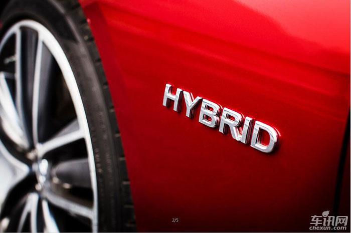 英菲尼迪2017款Q50 Hybrid上市 售49.98万