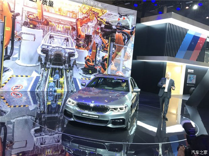 2017成都车展:宝马5系标轴版售46.58万起