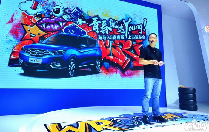 5.98万起 海马S5青春版成都车展活力上市!