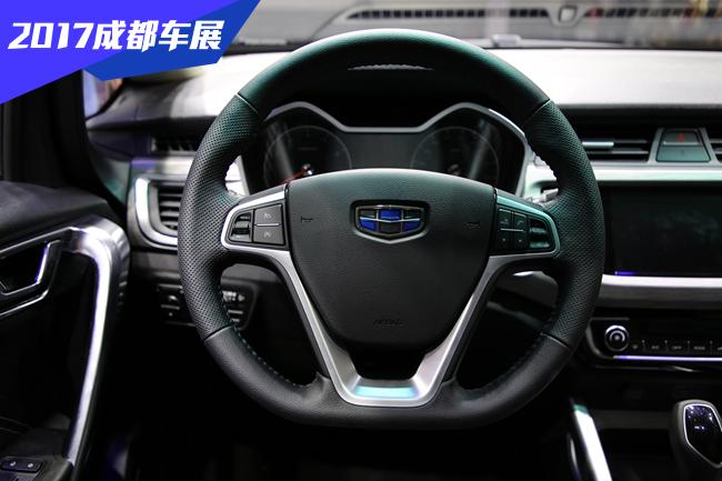 2017成都车展新车图解      吉利远景X3