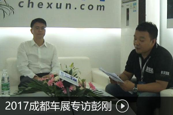 2017成都车展专访北京汽车销售有限公司彭刚