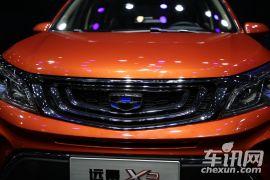 吉利汽车-远景X3