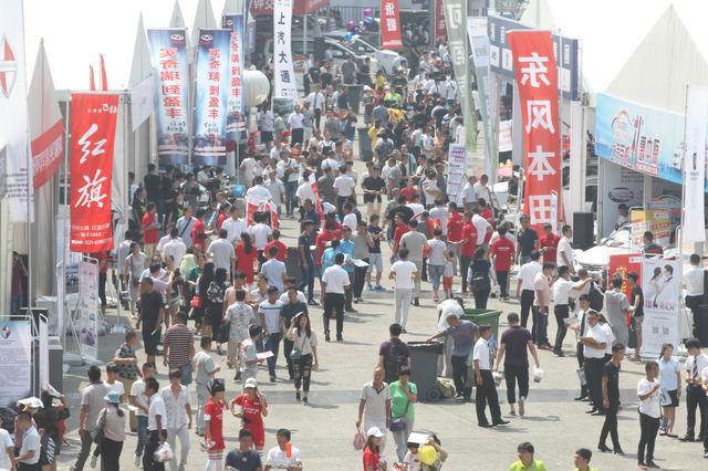 近千款车型同场竞争 秋季大河车展明天开幕