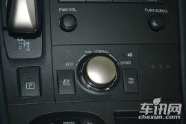雷克萨斯-雷克萨斯CT-CT200h 舒适版 双色