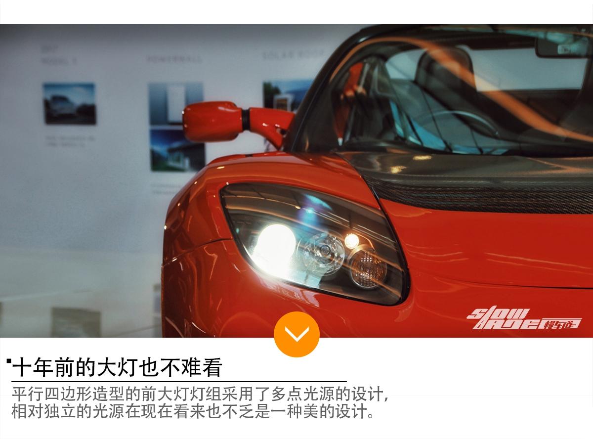 实拍特斯拉Roadster Sport 国内首次亮相