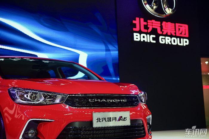 北汽昌河全新A级轿车A6亮相 将于年内上市