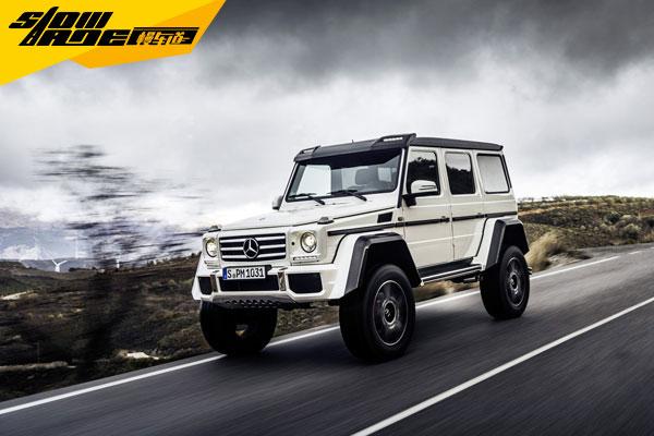 奔驰G 500 4X4²将停产 或将迎来换代