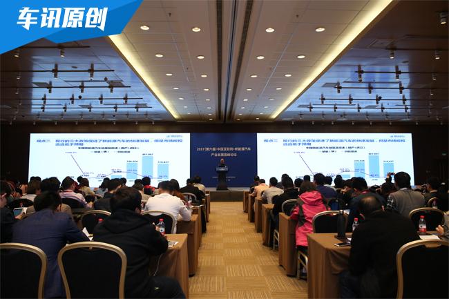 中国国际节能与新能源汽车展在京盛大开幕