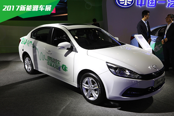 共享科技 E路向前 新能源车展实拍骏派A70E