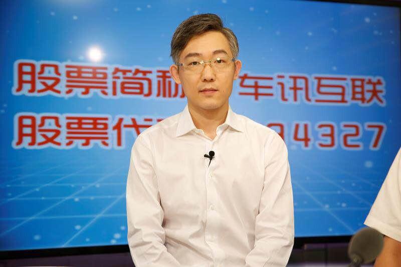 车讯互联李小宁:年报将体现新增业务营收