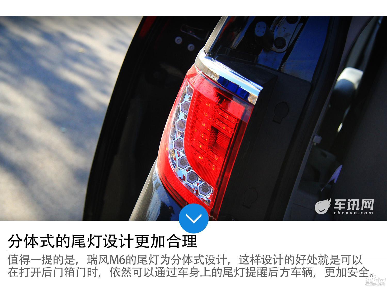 商务人士又一新宠  试驾江淮瑞风M6