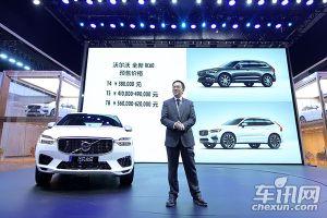 沃尔沃全新XC60广州车展开启预售
