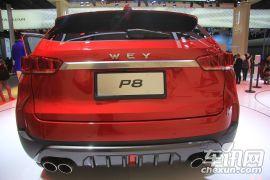 W-WEY P8
