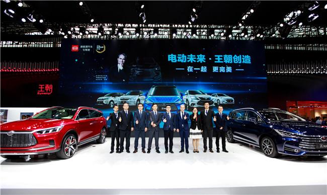 引领绿色智能方向 比亚迪迈入全新造车时代