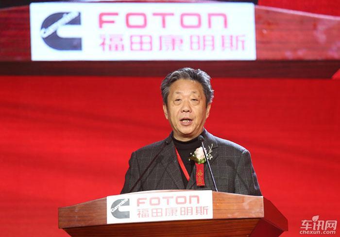 福田康明斯十周年迎来一百万台发动机下线