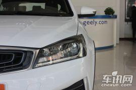 吉利汽车-远景S1-1.4T CVT锋享型  ¥9.39
