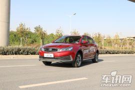 吉利汽车-远景S1-1.4T CVT锋睿型