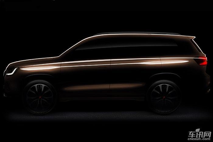 荣威全新SUV侧身剪影图曝光 大型7座车型