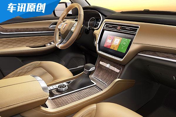 荣威RX8中控台细节曝光 配10英寸触控屏