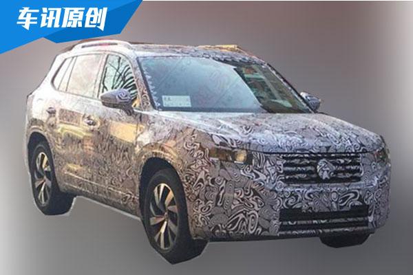 一汽-大众全新SUV再次曝光 2018年12月上市