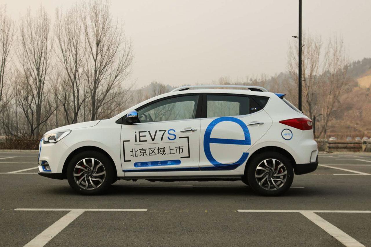 补贴后售价11.95万 江淮iEV7S北京上市