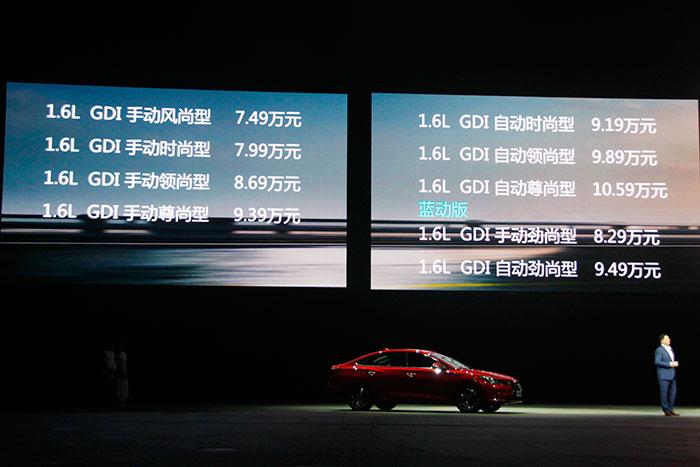 长安第二代逸动及逸动DT上市 售5.49万元起