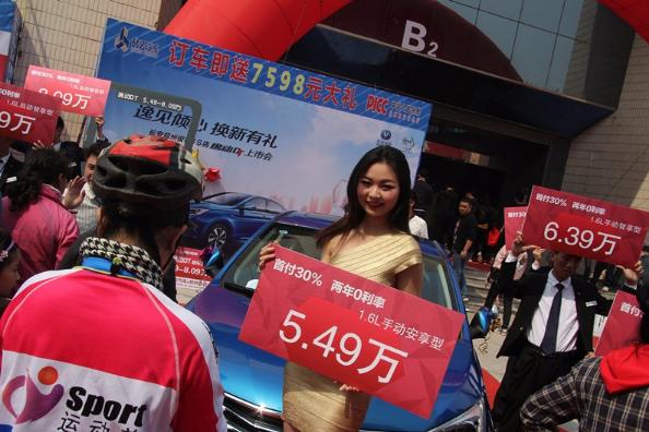 起售价5.49万 郑州俊德长安逸动DT正式上市