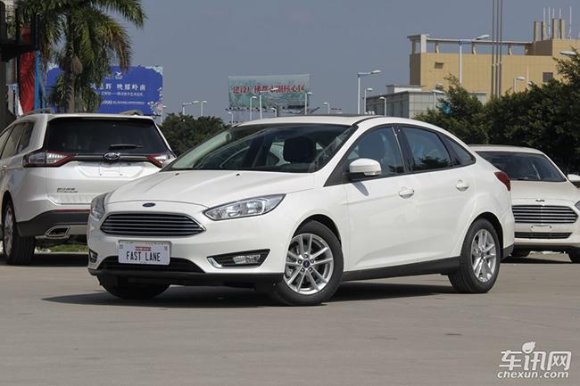 长安福特福克斯购车优惠2.25万元 现车销售