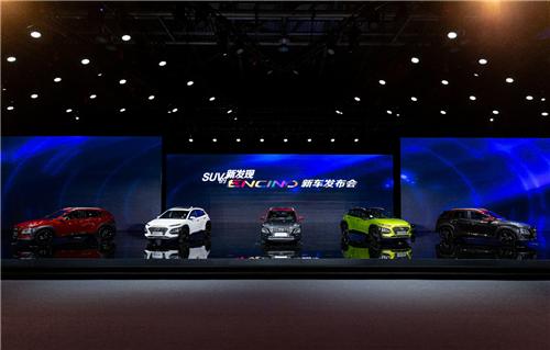 12.99万起 北京现代ENCINO开启SUV的新发现