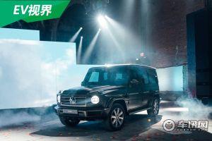 全新一代G级来了 奔驰公布北京车展阵容