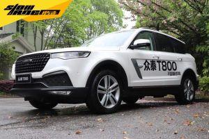 十多万可以买到的高配SUV 试驾全新众泰T800