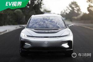 贾跃亭FF已获许家印投资 将成立汽车团队