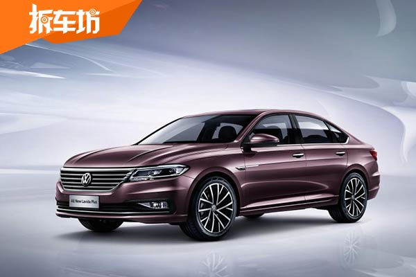 全新一代朗逸Plus 将于2018年北京车展亮相