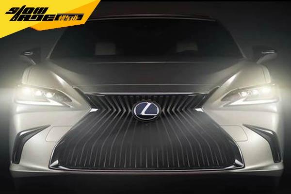 全新雷克萨斯ES官图 将于北京车展全球首发