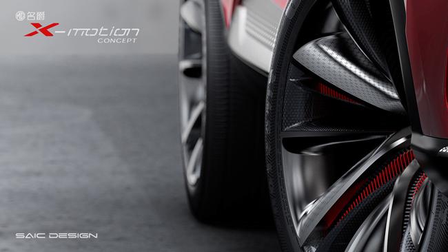 曝MG X-motion Concept实车图 北京车展亮相