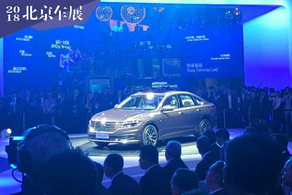 2018北京车展:上汽大众朗逸Plus正式亮相