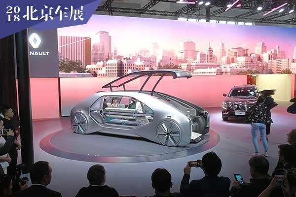 2018北京车展:雷诺SUV家族限量版正式亮相