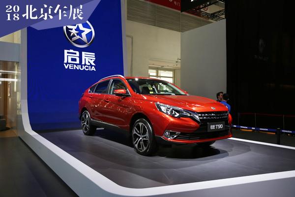 2018北京车展:2018款全新东风启辰T90实拍