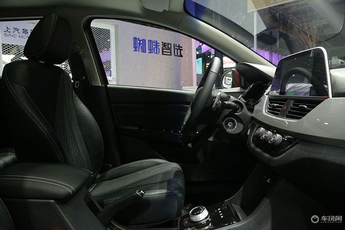 宝骏2018款310W上市 售价为6.38-6.98万元