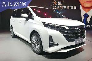 入门级MPV传祺GM6北京车展首秀 颜值秒杀GL6