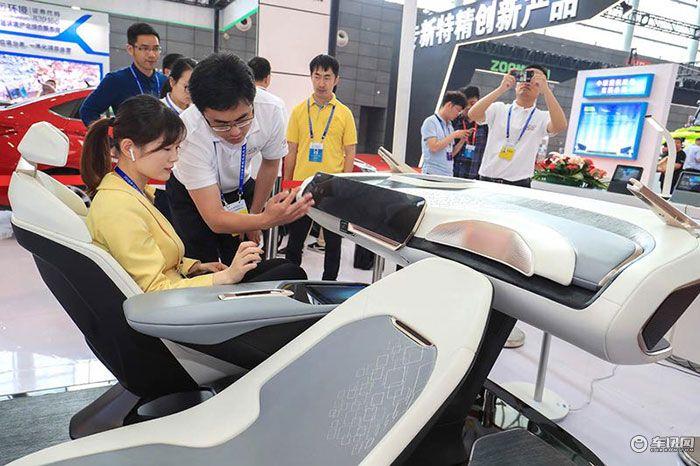 智能制造 世界制造业大会奇瑞展台遇见未来